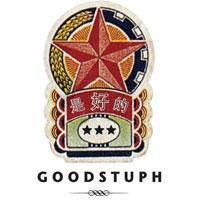 GOODSTUPH